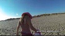 Нудиский на пляж видео