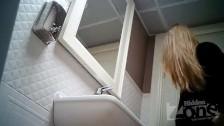 Смотреть подглядывать туалет зрелых